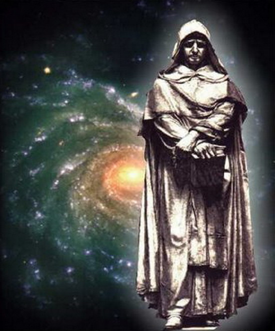 조르다노 브루노의 무한 우주론과 현대 양자 물리학