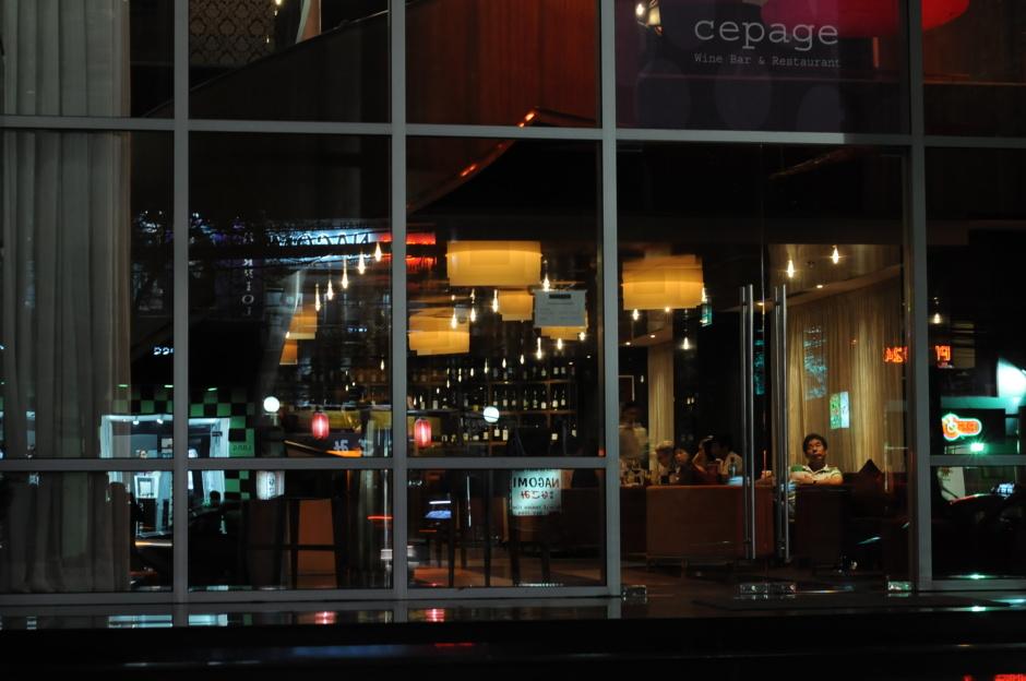 Cepage Wine Bar Restaurant