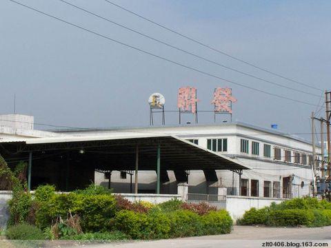 연발(聯發): 한 홍콩계기업의 비정상사망