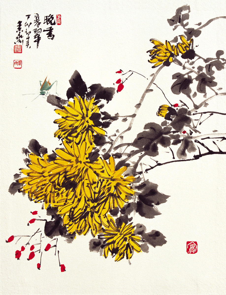 1000 Images About 사군자 On Pinterest Ink Paintings