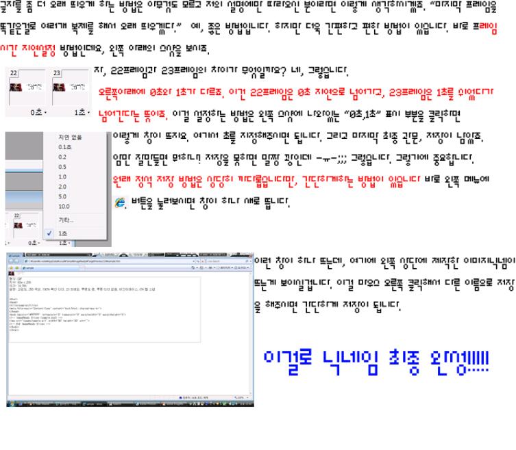 48d8f3c365a1b&filename=nicknametip2.jpg