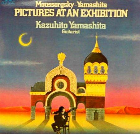 무소르그스키/전람회의 그림/카즈히토 야마시다, 기타